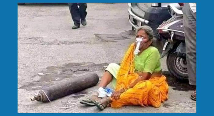 India Needs Oxygen